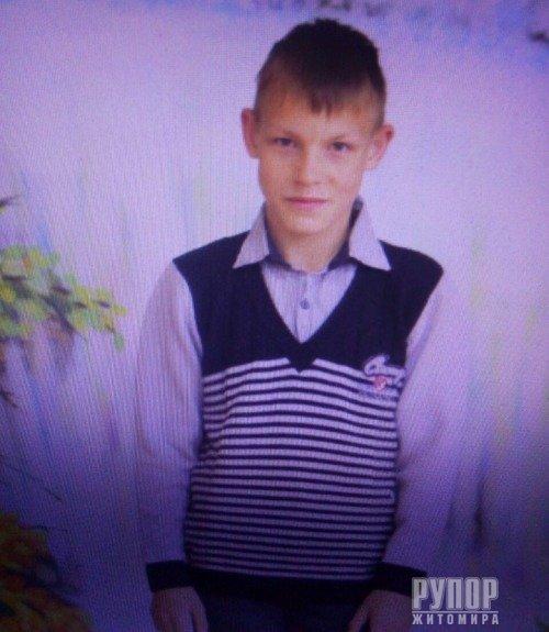 В Житомирській області зник 16-річний підліток. Оголошено розшук
