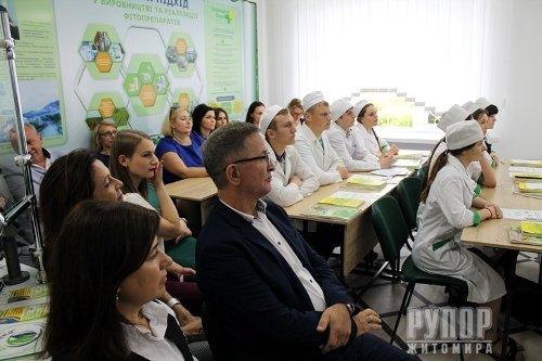 У фармацевтичному коледжі відкрито навчальну аптеку