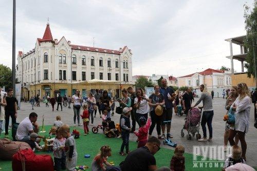 У Житомирі розпочалося святкування Дня молоді