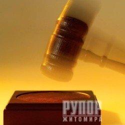 Начальник управління Житомирської міської ради — піде під суд