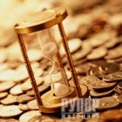До місцевих бюджетів надійшло понад 41 млн грн податку на нерухоме майно