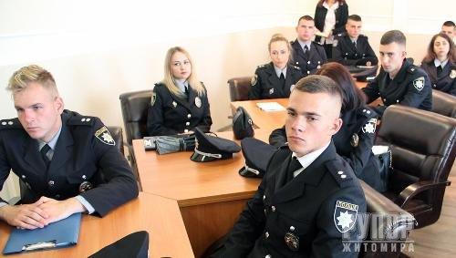Молоді офіцери поліції Житомирщини зустрілися з керівництвом ГУНП