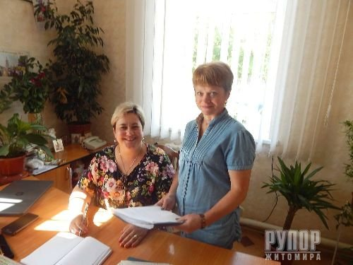 Рекомендації кар'єрного радника допомогли отримати бажану роботу жительці Радомишля
