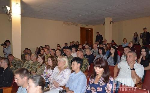 У Житомирі презентували книгу Романа Зіненка «Війна, якої не було»