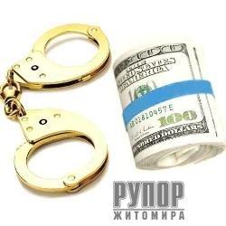 Керівника прикордонної служби «Іванків» Житомирського прикордонного загону намагалися підкупити