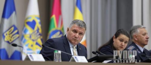 Аваков прийняв рішення про звільнення керівника управління Нацполіції в Житомирській області