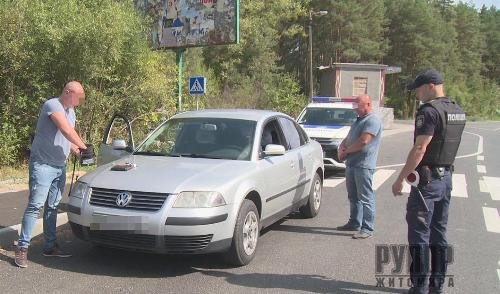 На Житомирщині поліцейські провели тактико-спеціальні навчання по розшуку угнаного автомобіля