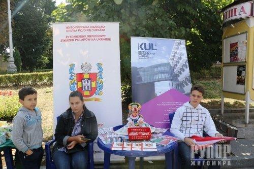 У Житомирі до Дня міста проходить фестиваль «Житомирська вежа – 2019»