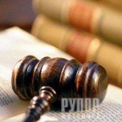 Зеленський призначив суддів в суди Житомирщини