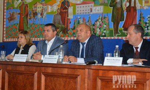 У Новоград-Волинському говорили про завершення реформи влади