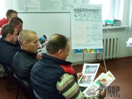 """Баранівські безробітні працюватимуть на меблевій фабриці """"Мірт"""" у Новограді-Волинському"""