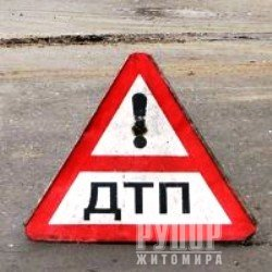 У Житомирі на проспекті Миру сталося ДТП