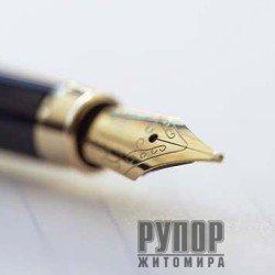 Зеленський відзначив житомирян почесними званнями