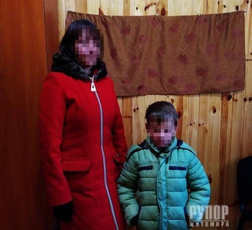 На Житомирщині неподалік автозаправної станції знайшли... 8-річного мандрівника. ФОТО