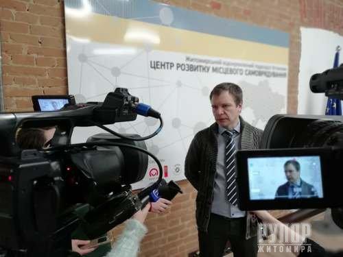 """11 громад Житомирщини за підтримки Програми """"U-LEAD з Європою"""" формують нову політику поводження зі сміттям"""