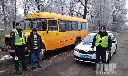 На Житомирщині поліцейські проводять профілактичну роботу серед водіїв пасажирського транспорту