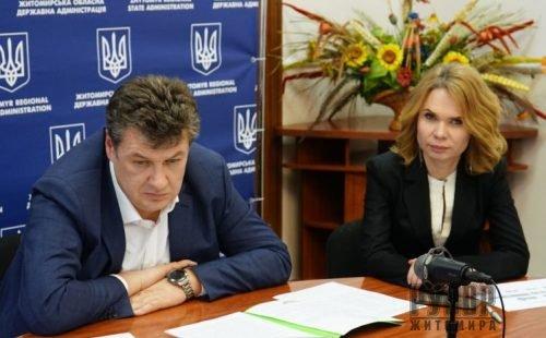 Віталій Бунечко: В області вже наступного року запровадять електронний облік деревини