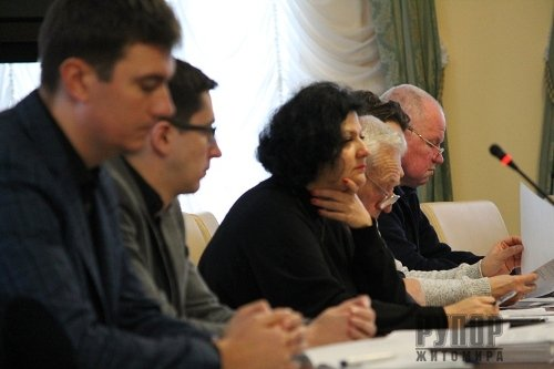 Підготовку до чергової 29 сесії обласної ради розпочато