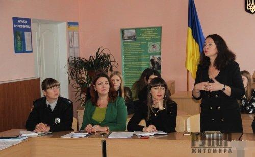 На Житомирщині ювенальні прокурори взяли участь у заходах, приурочених Всеукраїнському тижню права