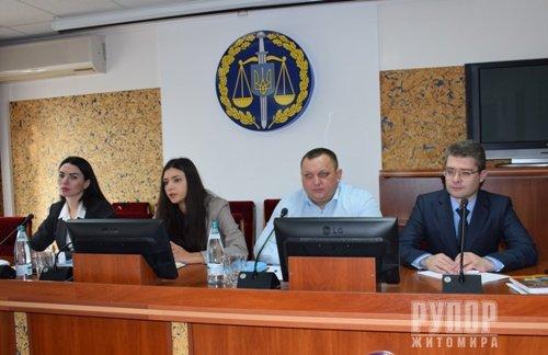 У прокуратурі Житомирської області відбувся семінар з питань підтримання публічного обвинувачення у суді