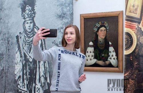 Житомирський краєзнавчий музей запрошує долучиться до Міжнародного флешмобу музейного селфі