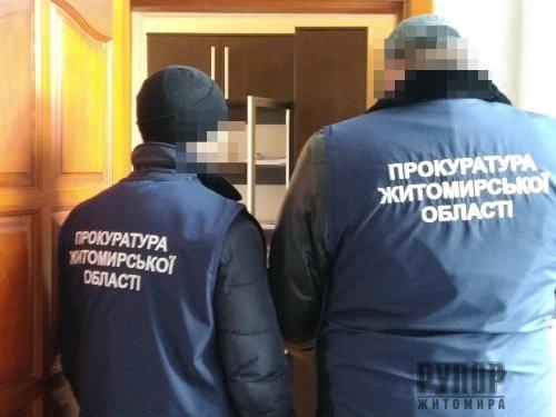 В Житомирській області на хабарі затримано високопосадовця
