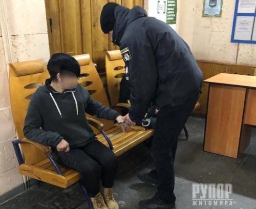 Житомиряни скоювали розбійні напади на пасажирів потягів