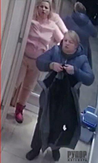 У Житомирі поліція просить допомогти в розшуку жінок. ФОТО
