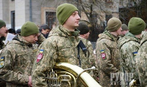 Віталій Бунечко із сотнями житомирян долучився до вшанування пам'яті воїнів-афганців