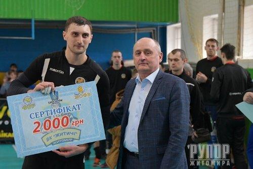 Комунальний волейбольний клуб «Житичі-ЖНАЕУ» - фіналіст Кубку України
