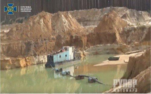 СБУ блокувала незаконну розробку надр на Житомирщині. Збитки держави становлять понад 50 мільйонів гривень