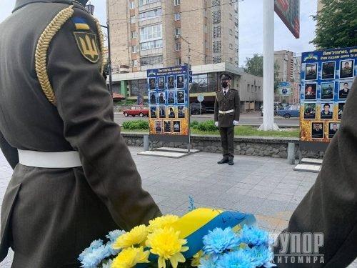 У Житомирі вшанували пам'ять Героїв
