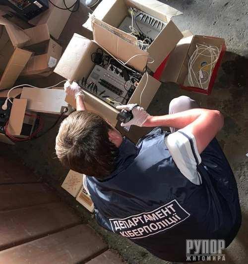 Кіберполіція затримала мешканця Житомирщини