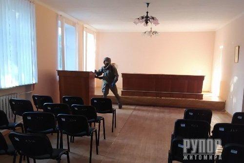 В Житомирській області через коронавірус продезінфікували школу, сільраду, будинок культури та церкву