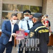 Рятувальників Житомирщини привітали з професійним святом