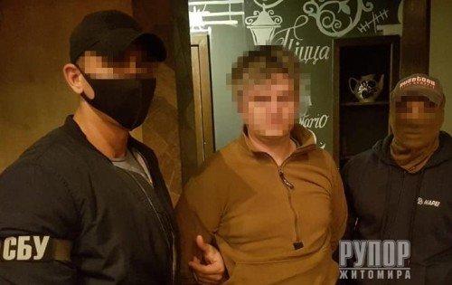 СБУ затримала учасників злочинного угруповання