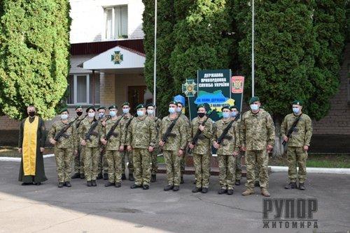 На Житомирщині прикордонники присягнули на вірність Українському народові