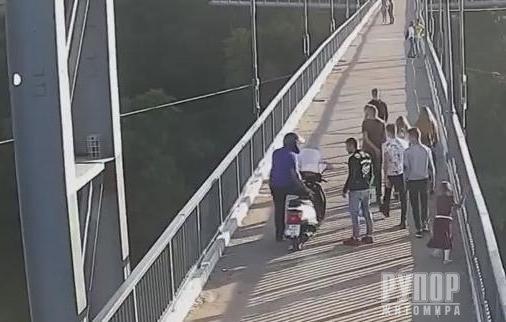 У Житомирі судитимуть скутериста, який на очах дитини побив пішохода на підвісному мосту