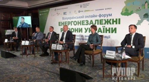 Сергій Сухомлин поділився досвідом впровадження «зелених» проєктів у Житомирі