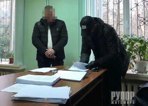 Понад 3 млн збитків - ДБР на Житомирщині викрило організовану злочинну групу