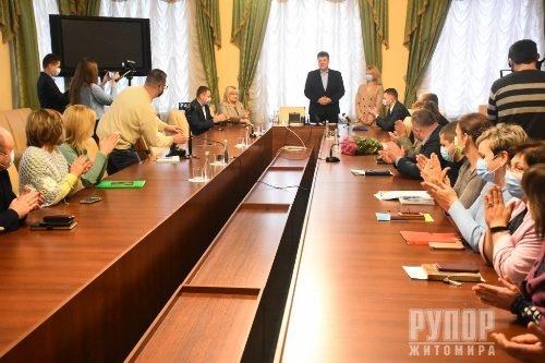 Віталій Бунечко представив першого заступника голови Житомирської ОДА
