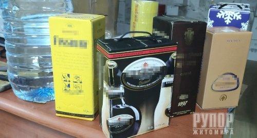 У Житомирі виявили підпільні цехи, які «виготовляли» алкогольні напої всесвітньо відомих марок