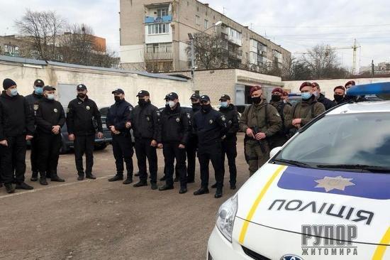 На Житомирщині поліція посилює контроль за дотриманням карантинних обмежень