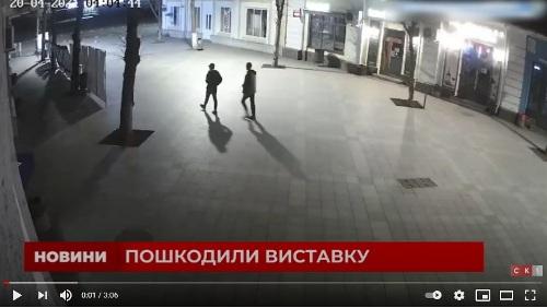 У Житомирі розшукують молодиків, які на Михайлівській пошкодили експозицію Пластового молодіжного центру