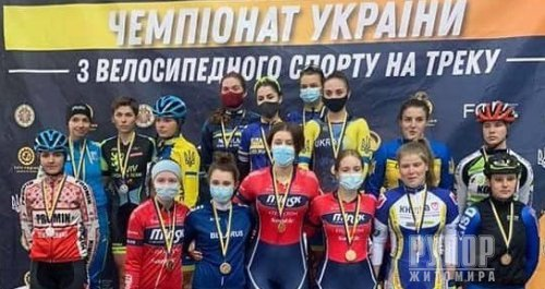 Спортсмени Житомирщини вибороли комплект нагород у чемпіонаті України з велосипедного спорту та треку