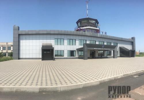 Сергій Сухомлин: Аеропорт «Житомир» - прийматиме міжнародні рейси