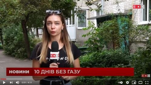 У Житомирі без блакитного палива залишились 5 квартир в будинку по вулиці Чехова, 10